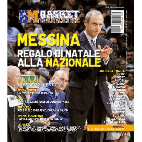 Nr. 21 Dicembre 2015 Digital Edition