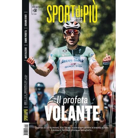 SportdiPiù n.58 Cartaceo+digitale marzo/aprile 2019